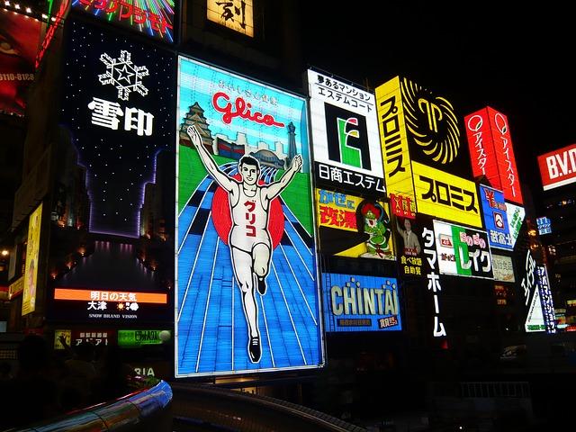 světelné reklamy, Asie